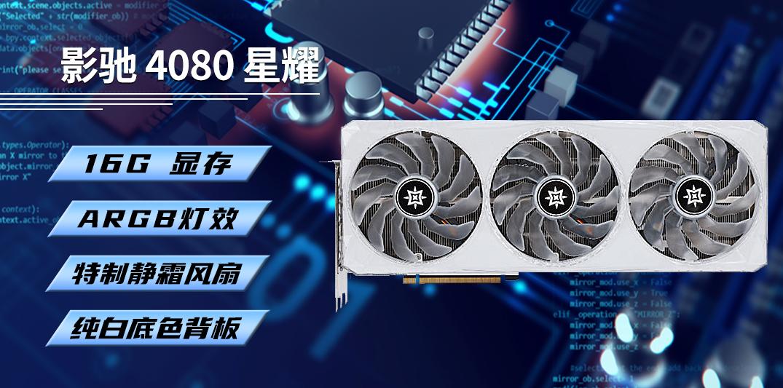 Z490 GAMING