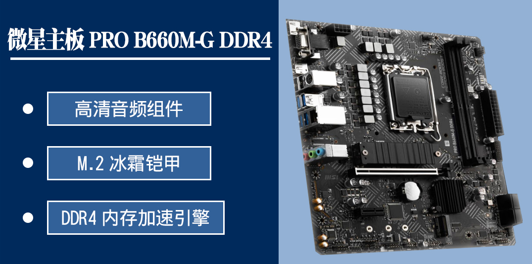影驰GeForce GTX 1650 大将 D6