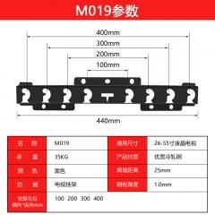 鑫悦M019(1.0)