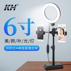 KH-20双手机直播桌面圆盘双直播手机6寸补光灯