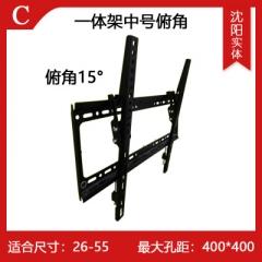 中一体1.0俯角电视机挂架 26-55寸一次购买5个送得力美工刀一把 13940078840微信
