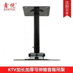 YS500音箱吊架加长音响壁挂架KTV伸缩墙体支架加厚音箱壁架金属架子