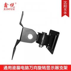 鑫悦S-01液晶电脑万向旋转显示器挂架一次购买5个送得力美工刀一把 13940078840微信