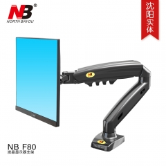NB 显示屏支架液晶电脑显示器支架桌面壁挂旋转伸缩升降底座F80