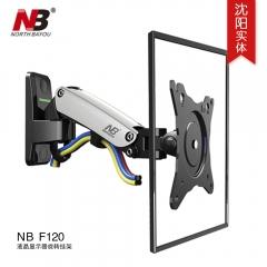 NBF120液晶显示器支架旋转挂架电视机壁挂气弹簧升降伸缩支架