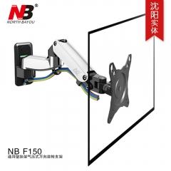 NBF150液晶显示器支架旋转挂架电视机壁挂气弹簧升降伸缩支架