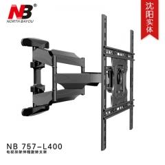 NB 32-70寸电视挂架电视架电视机挂架电视伸缩旋转支架757-L400新款