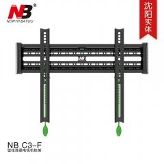 NB正品NBC3-F液晶挂架LED超薄挂架电视壁支架40-60寸