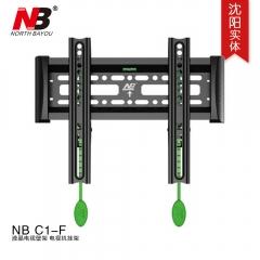 NB C1-F显示器液晶电视壁挂架 325565寸通用带水平尺支架