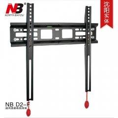 NB D2-F显示器液晶电视壁挂架 325565寸通用带水平尺支架