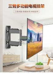 卡洛奇 X432-55寸纤薄可调节伸缩倾仰旋转支架摇臂平板电视显示器挂架