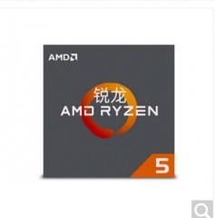 锐龙 AMD Ryzen 5 1400 处理器4核AM4接口 3.2GHz 盒装