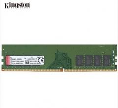 金士顿(Kingston)DDR4 2400 8G 台式机内存