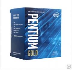 英特尔(Intel)G5420 奔腾双核 盒装CPU处理器
