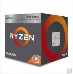 AMD 锐龙 3 2200G 处理器 4核4线程AM4接口 3.5GHz 集成显卡 盒装
