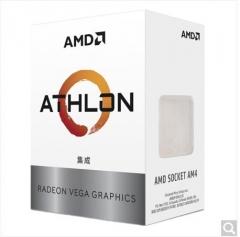 AMD速龙200GE 处理器 2核4线程AM4接口 3.2GHz 盒装CPU