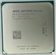 AMD APU A8 9600 四核 散片 AM4 集成显卡
