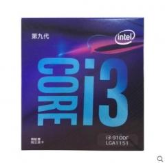 英特尔(Intel)i3 9100F 酷睿四核 盒装CPU处理器/不集成显卡