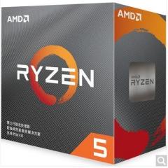 AMD 锐龙5 3600  7nm 6核12线程 3.6GHz 65W AM4接口 盒装CPU