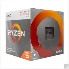 AMD 锐龙5 3400G 处理器 (r5) 4核8线程  3.7GHz AM4接口 盒装CPU