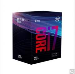 英特尔(Intel)i7-9700F 酷睿八核 盒装CPU处理器