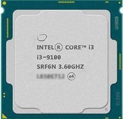 英特尔(Intel) i3 9100 酷睿四核 CPU处理器 散片