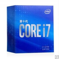 英特尔(Intel)i7-10700 酷睿八核 盒装CPU处理器