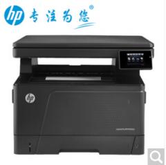 惠普HP435NW打印机一年保修,未税价格。
