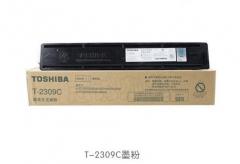 原装东芝2309C粉盒