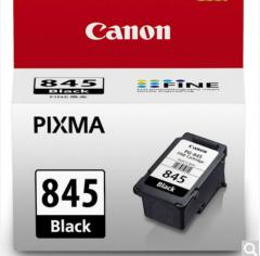 佳能(Canon) PG-845 黑色墨盒