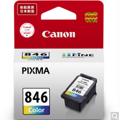 佳能(Canon) CL-846 彩色墨盒