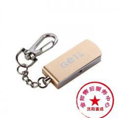 金邦优盘8G 金蝶G01  U盘 USB2.0  金色 (可根据要求定制图案)