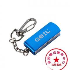 金邦优盘16G 金蝶G01 蓝色 U盘(可根据要求定制图案)