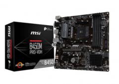 微星(MSI) B450M PRO VDH MAX游戏电竞台式电脑主板 AM4支持2700x
