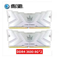 影驰 名人堂HOF2 16G-3600  (8G*2)套装 呼吸灯条内存