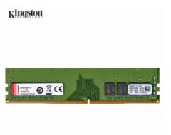 金士顿台式机内存条 8G-2666 DDR4
