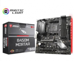 MSI/微星 B450M MORTAR迫击炮主板MAX(AMD AM4)