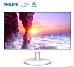 飞利浦/PHILIPS 27英寸 IPS技术屏广视角 低蓝光不闪屏 271V8W 白色