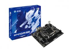 影驰 H410M暗影 主板 (支持10代CPU)VGA/HDMI