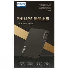 飞利浦30S固态SSD-128G SATA