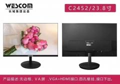 长城WESCOM显示器 23.8 寸C2452BY黑色IPS无边框VGA+HDMI