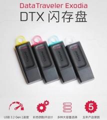 金士顿(Kingston)128G USB3.2 Gen 1 U盘 DTX 时尚设计 轻巧便携