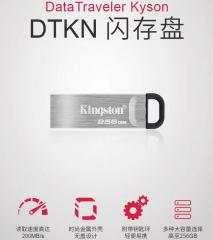 金士顿(Kingston)128GB USB 3.2 Gen 1 U盘 DTKN 读速200MB/s