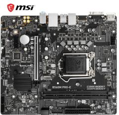 微星(MSI)B560M PRO-E主板 支持10400F/10600KF/10700F