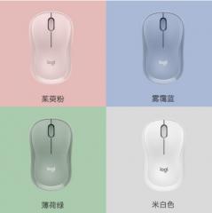 罗技M221静音鼠标 无线鼠标 办公鼠标 对称鼠标 带无线微型接收器 蓝 无线静音