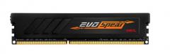 金邦锐速16G-2666 DDR4 单条内存