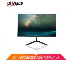 大华 DH-LM22-B200  (VGA HDMI. 带音箱) hdmi线  显示器