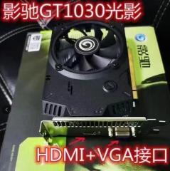 影驰  GT 1030 2G  光影   显卡