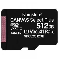 金士顿(Kingston)TF 512GB 新款 读速100M/S
