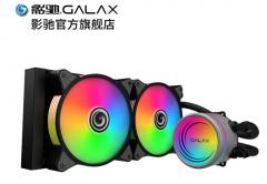 影驰  魔影水冷240R  风扇  支持RGB同步  三年质保